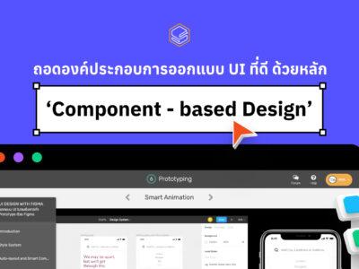 ui-design-Cover